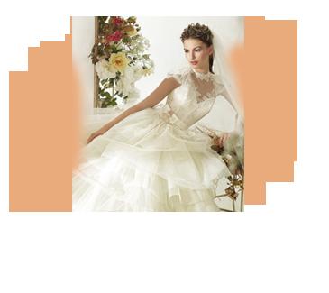 свадебное платье в Уфе